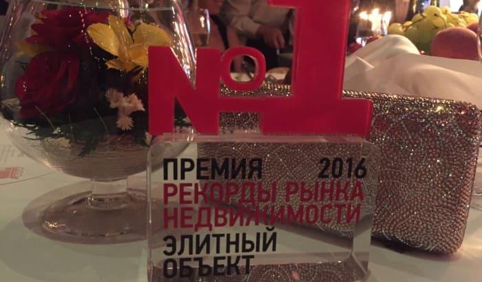 ЖК «Привилегия» — элитный объект №1 в России!